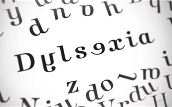 Dyslexia and Me